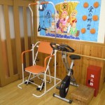 小規模多機能ホーム神辺運動器具3